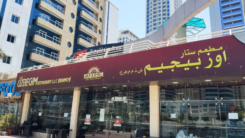 Uzbegim Узбечка в Дубаи