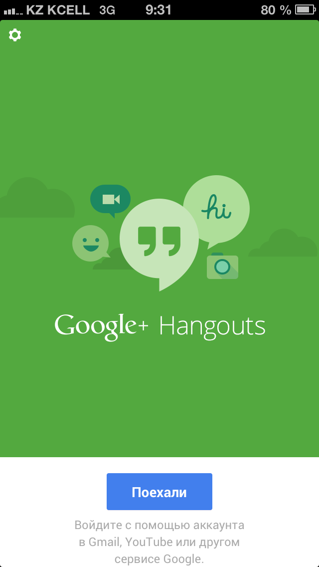 google hangout iphone hangouts и iphone нормальный сайт 10727