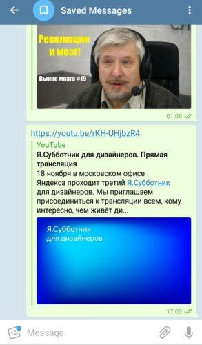 telegram and youtube