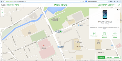 Find iPhone by iCloud