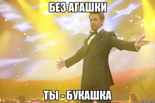 toni-stark_58682280_big_
